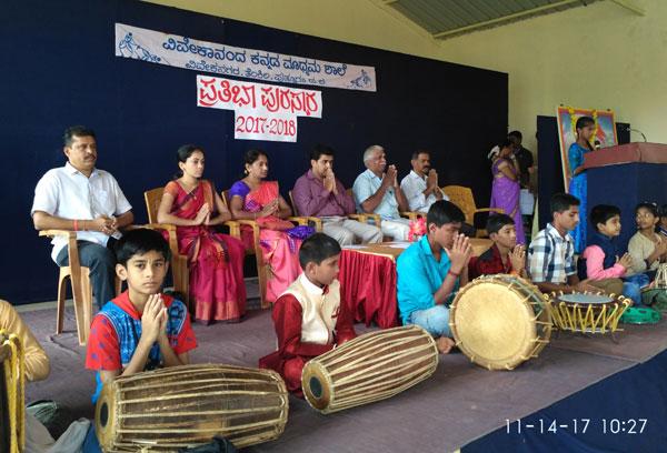 vkms prathibha puraskara 2017 (10)