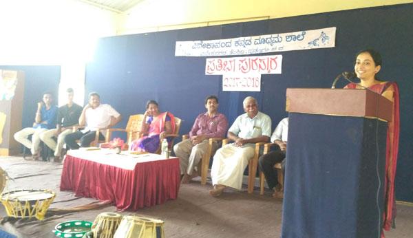 vkms prathibha puraskara 2017 (5)