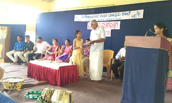 vkms prathibha puraskara 2017 (6)