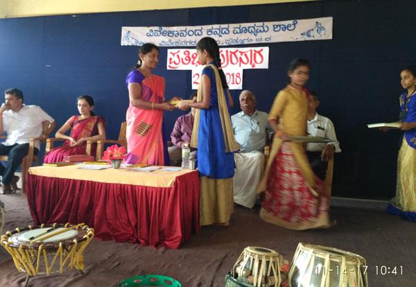 vkms prathibha puraskara 2017 (7)