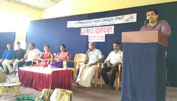 vkms prathibha puraskara 2017 (8)
