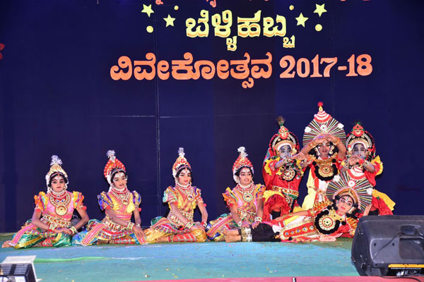 Vivekotsava (2)