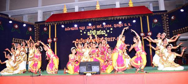 Vivekotsava (3)