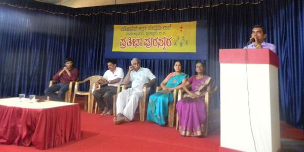 Prathibha Puraskar (3)