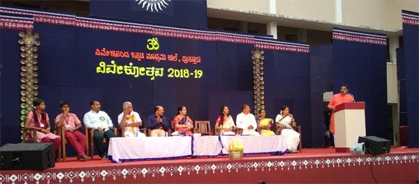 Vivekotsava 2018 (1)