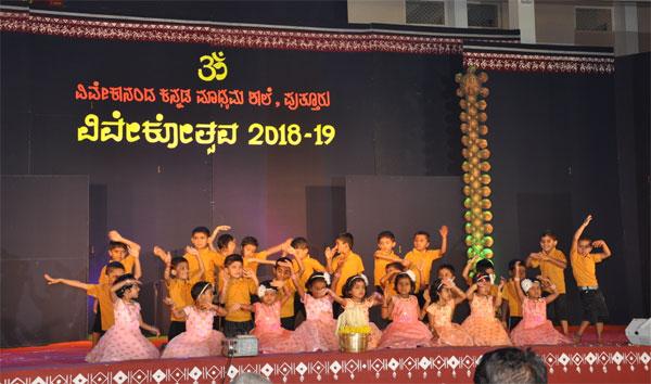 Vivekotsava 2018 (4)
