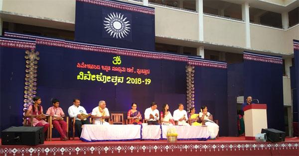 Vivekotsava 2018 (9)